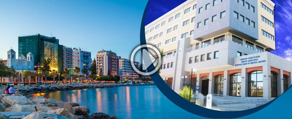 SBLA Video – Νέο δυτικό Εργοστάσιο και στόχοι του Συμβουλίου